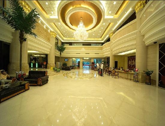 Photo of Rongyu Hotel Jinjiang