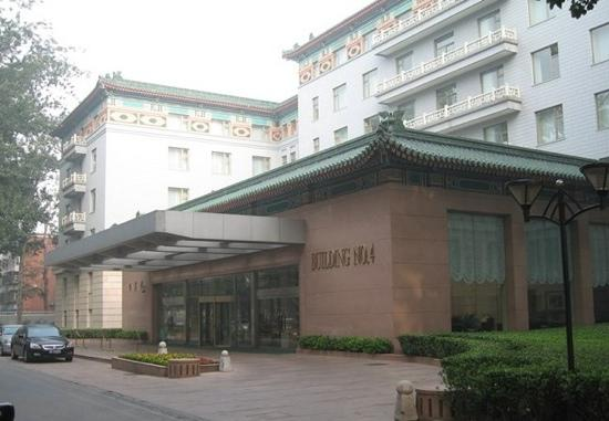 Beijing Friendship Hotel: 