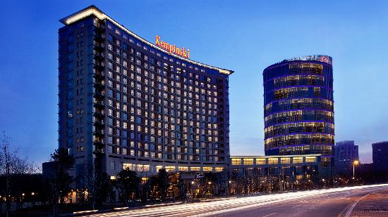 Kempinski Hotel Yinchuan: 