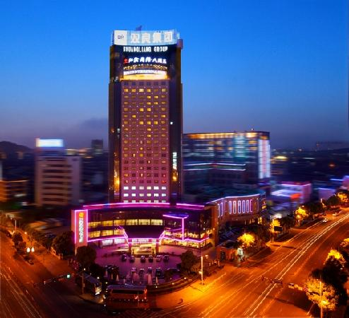 ‪Jiangyin International Hotel‬