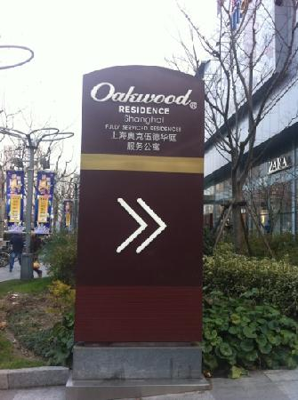 Oakwood Residence Shanghai: Oakwood residence