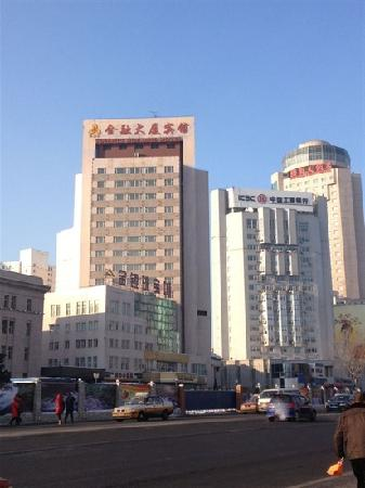 Photo of Commercial Mansion Hotel Changchun