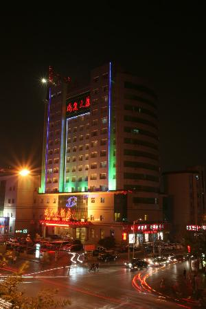 Photo of Bing Xiong Hotel Zhengzhou