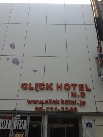                   click hotel