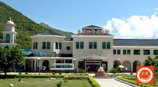 Diyuan Villa Holiday Resort