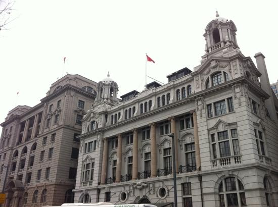 Waldorf Astoria Shanghai on the Bund: waldof