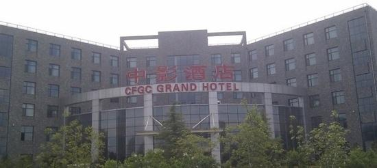 Fuyi Fashion Hotel Zhongwei Gulou South Street