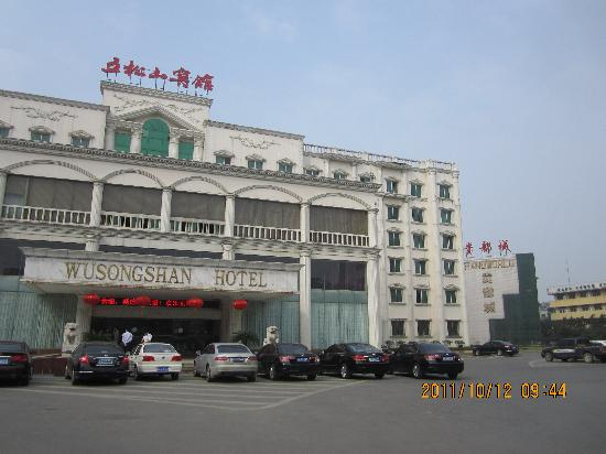 Wu Song Shan Hotel