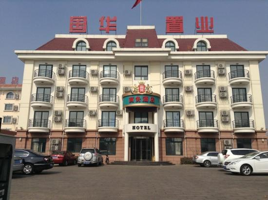 Longxing Business Hotel