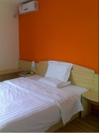 7 Days Inn Haikou Nandaqiao