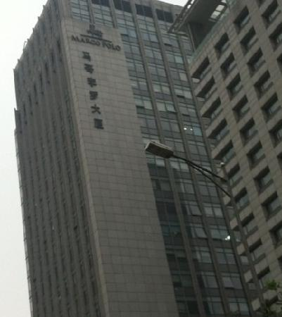 Marco Polo Parkside Beijing:                   马哥柏罗