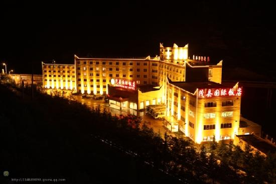 Maoxian International Hotel
