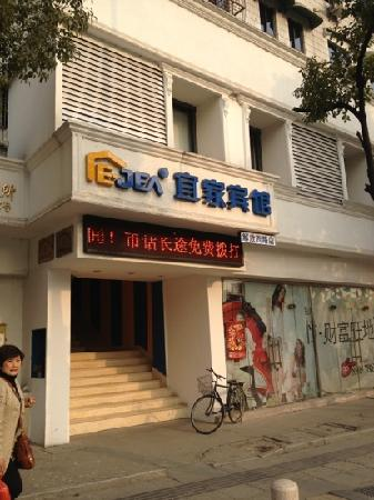 Yijia Business Hotel Wuxi Jiefang West Road