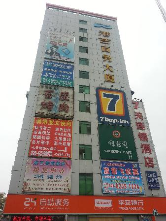 7 Days Inn (Guangzhou Kecun Station)