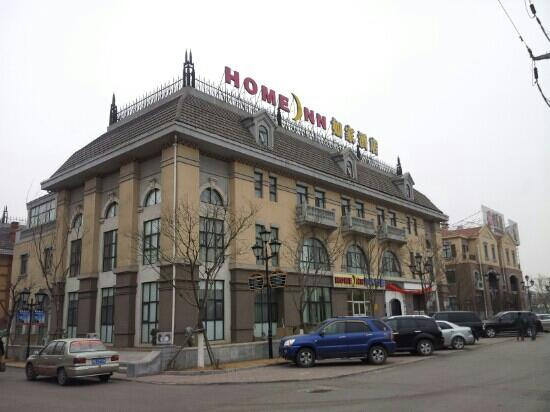 Home Inn Tangshan Jianshe South Road Nanhu Park