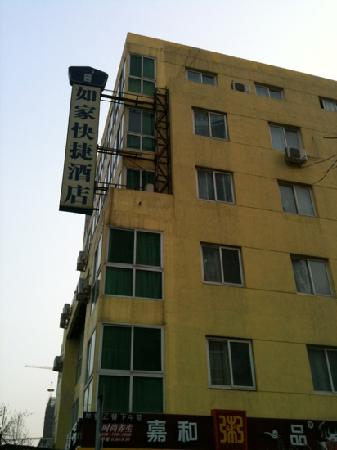 Home Inn Beijing Yansha Embassy Row