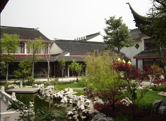 Photo of Starway Garden View Hotel Suzhou