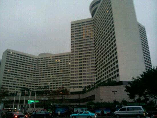 The Garden Hotel Guangzhou: 