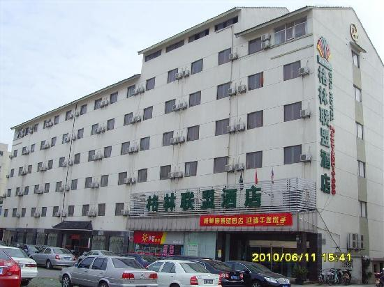 Photo of GreenTree Alliance Suzhou Liuyuan Hotel