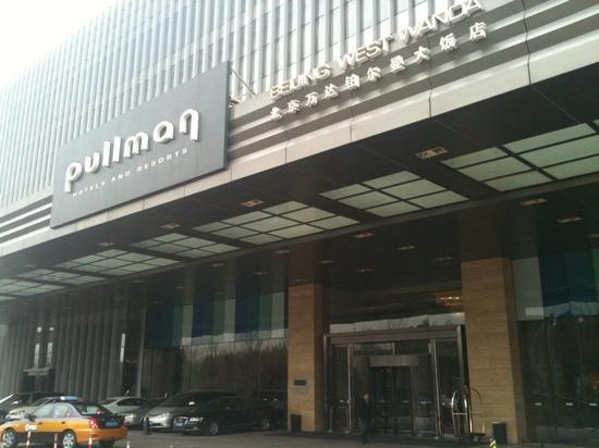 Pullman Beijing West Wanda: 
