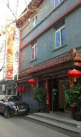 Dragon King Hostel: 北京鑫茂青年酒店