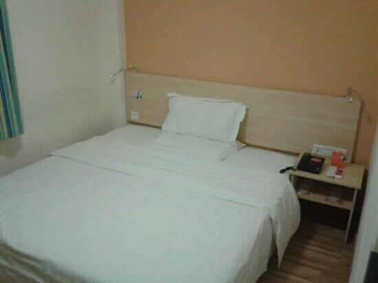 7 Days Inn (Shanghai Hongqiao Airport)