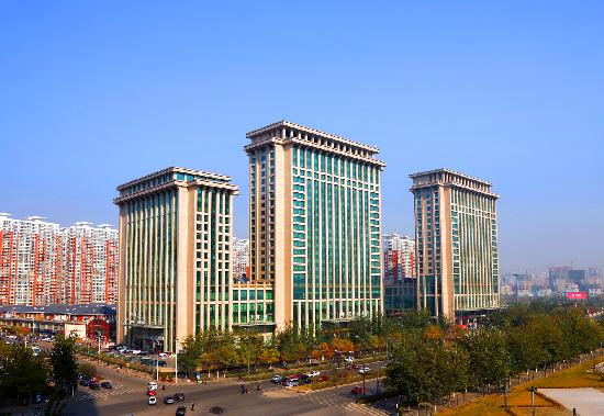 Photo of Lihua Grand Hotel Taiyuan