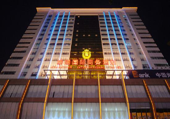 Tairui International Business Hotel