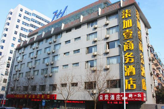 7+1 Business Hotel (Yonghong Road)