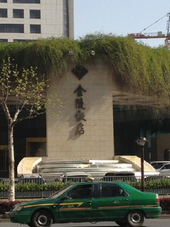 Jinling Hotel Nanjing: 