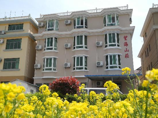 Wanghai Guest House