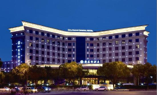 Photo of Hanya Jingdu Hotel Ningbo