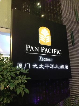 Pan Pacific Xiamen: 