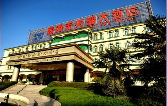 Photo of Weiyang Lake Hotel Xi'an