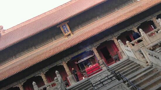  Qufu