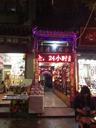 Photo of Gulou Inn Xi'an