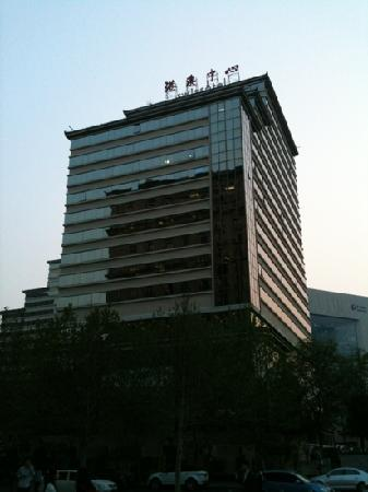Swissotel Beijing Hong Kong Macau Center: 港澳中心