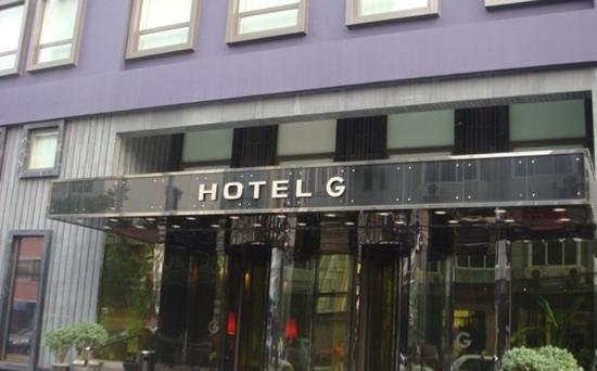 Hotel G Beijing: 