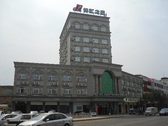 ‪Jinjiang Inn Liuyang Jinsha North Road‬