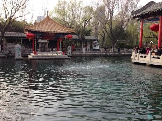 Restaurantes em Jinan