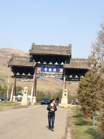 Weichang County, จีน: 殊像寺