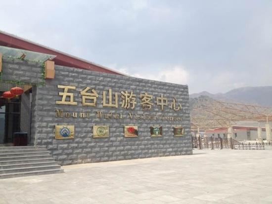 Wutai County, China: 五台山