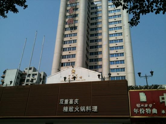 Photo of Cygnet Plaza Chongqing