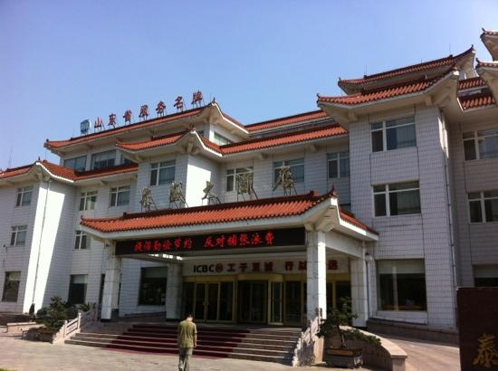 Tai'an bed and breakfasts