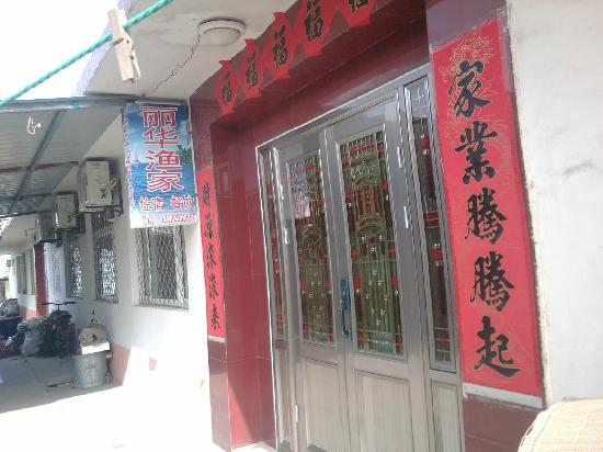 Bed and Breakfasts i Rizhao