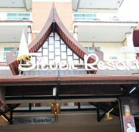 ‪‪Silver Resortel‬: Silver Resortel‬