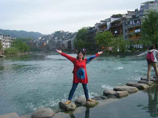 Fenghuang County hotels