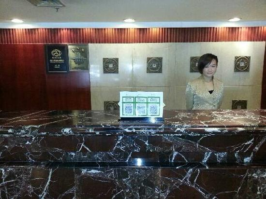 Yuhuan International Hotel