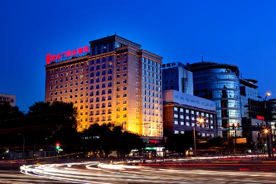 Photo of Xuan Wu Men Hotel Beijing