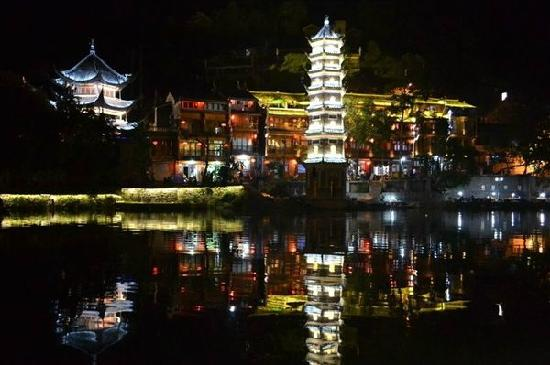 Fenghuang County, China: 5